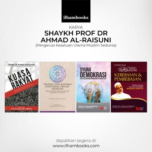 Ilham books