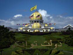 Pandangan 18 pemimpin politik akan dibawa ke perbincangan khas Raja-Raja Melayu esok